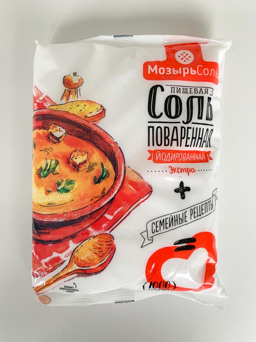 Sool (söögi) joodeeritud 1kg