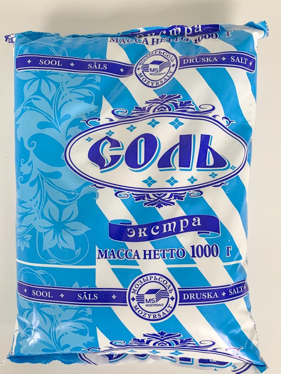 Sool söögi peen ekstra 1kg, TAPROBAN