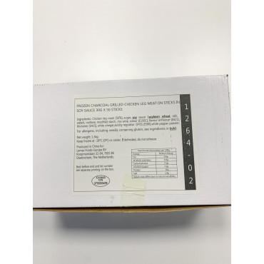 Broilerivardad Yakitori Soya/Aasia 33tkx30g 1,5kg külm.